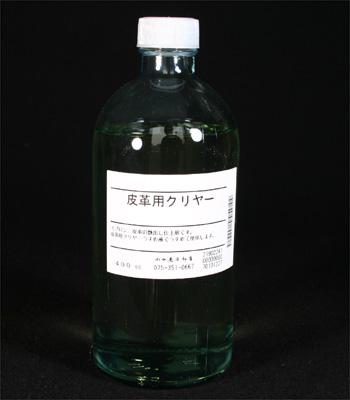 219-022-41