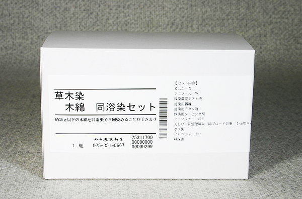 253-117-00