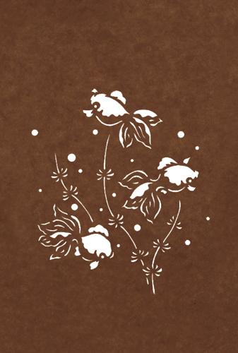 ワンポイント彫型紙 B5判サイズ No.5212 金魚