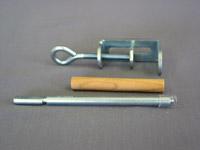 特選絞り器